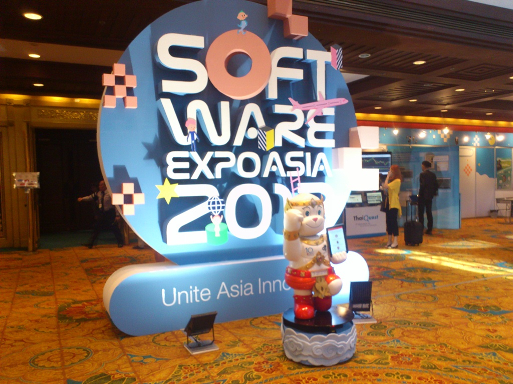 Software Expo 2013 会場風景